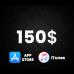 App Store & iTunes US $150