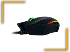 Razer Diamondback Mouse