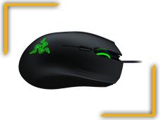 Razer Abyssus V2 Mouse