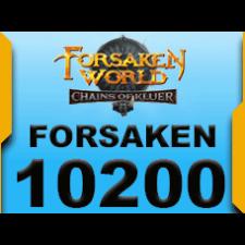 10200 Forsaken World Zen