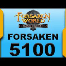 5100 Forsaken World Zen