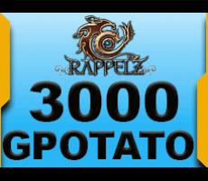 WCoins 3000 Epin